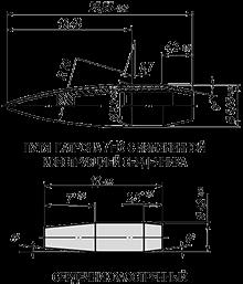 Чертёж пули одного из опытных вариантов 5,45-мм патрона 7Н6