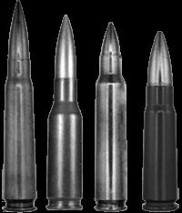 Экспериментальные патроны (слева направо): .276 Педерсен; 7-мм FN; .224 Винчестер; 7,62-мм обр. 1943 года (для сравнения)